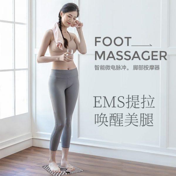 Massage foot pad 6